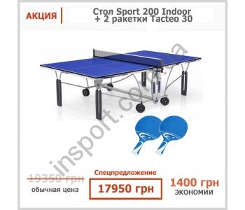 132900 Теннисный стол Cornilleau Sport 200 Indoor