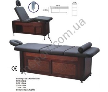 Стол массажный KPE-3-1
