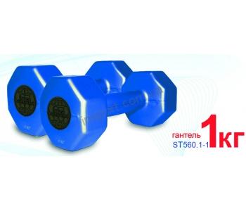 Гантели ST560.1-1 Inter Atletika 1 кг