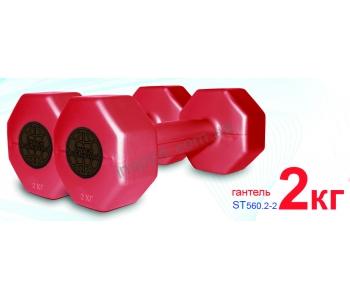Гантели ST560.2-2 Inter Atletika 2 кг