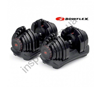 Наборные гантели Bowflex 1090