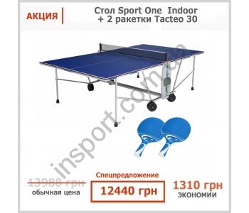 Стол Cornilleau Sport One Indoor