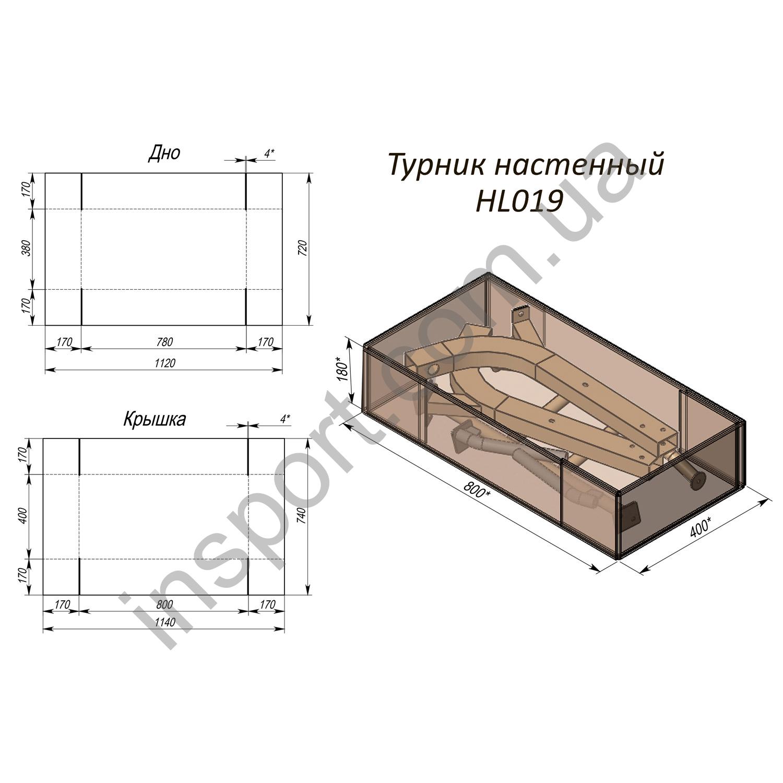 Турник настенный InterAtletika HL019
