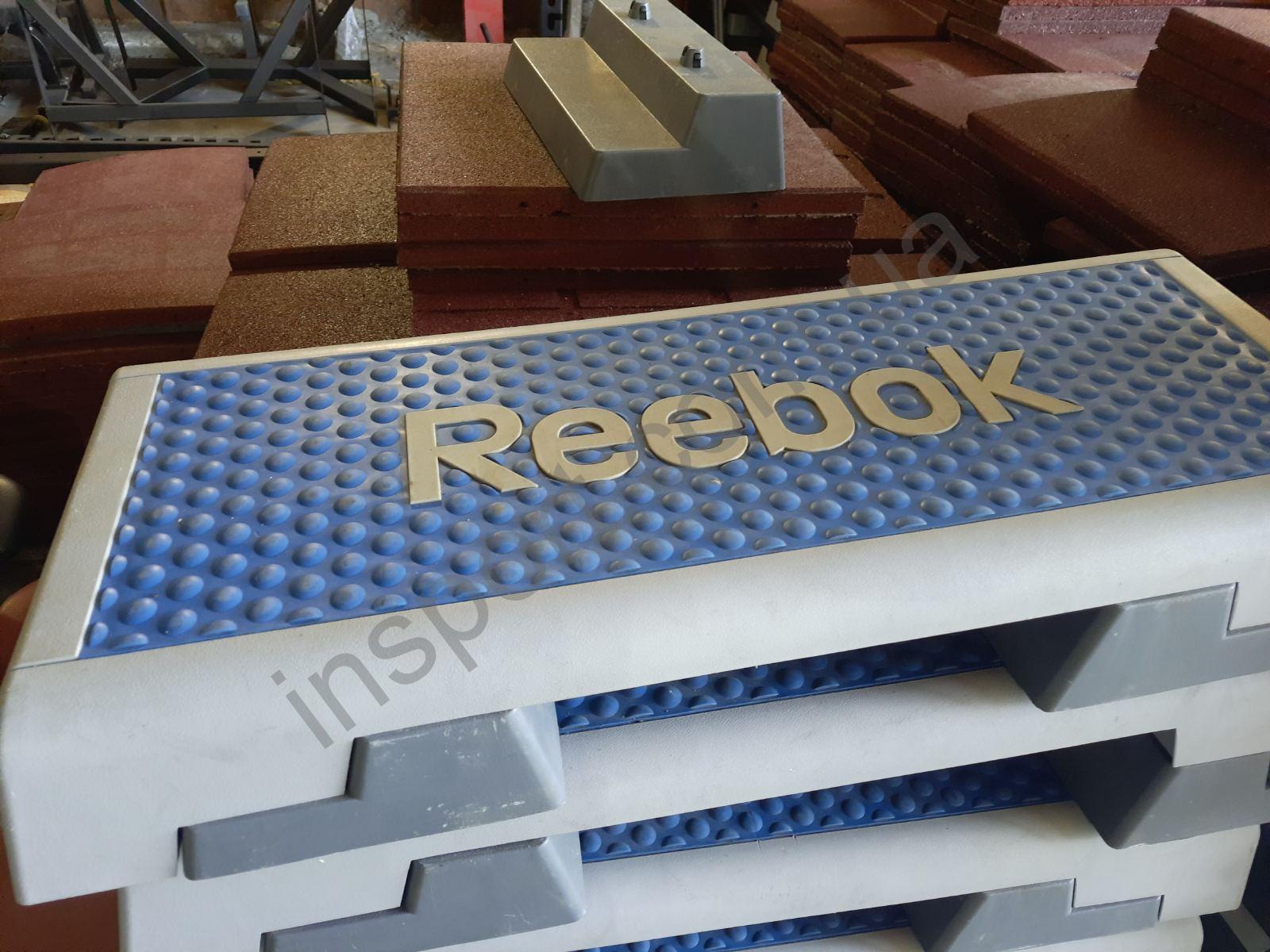 Степ-платформа Reebok б/у