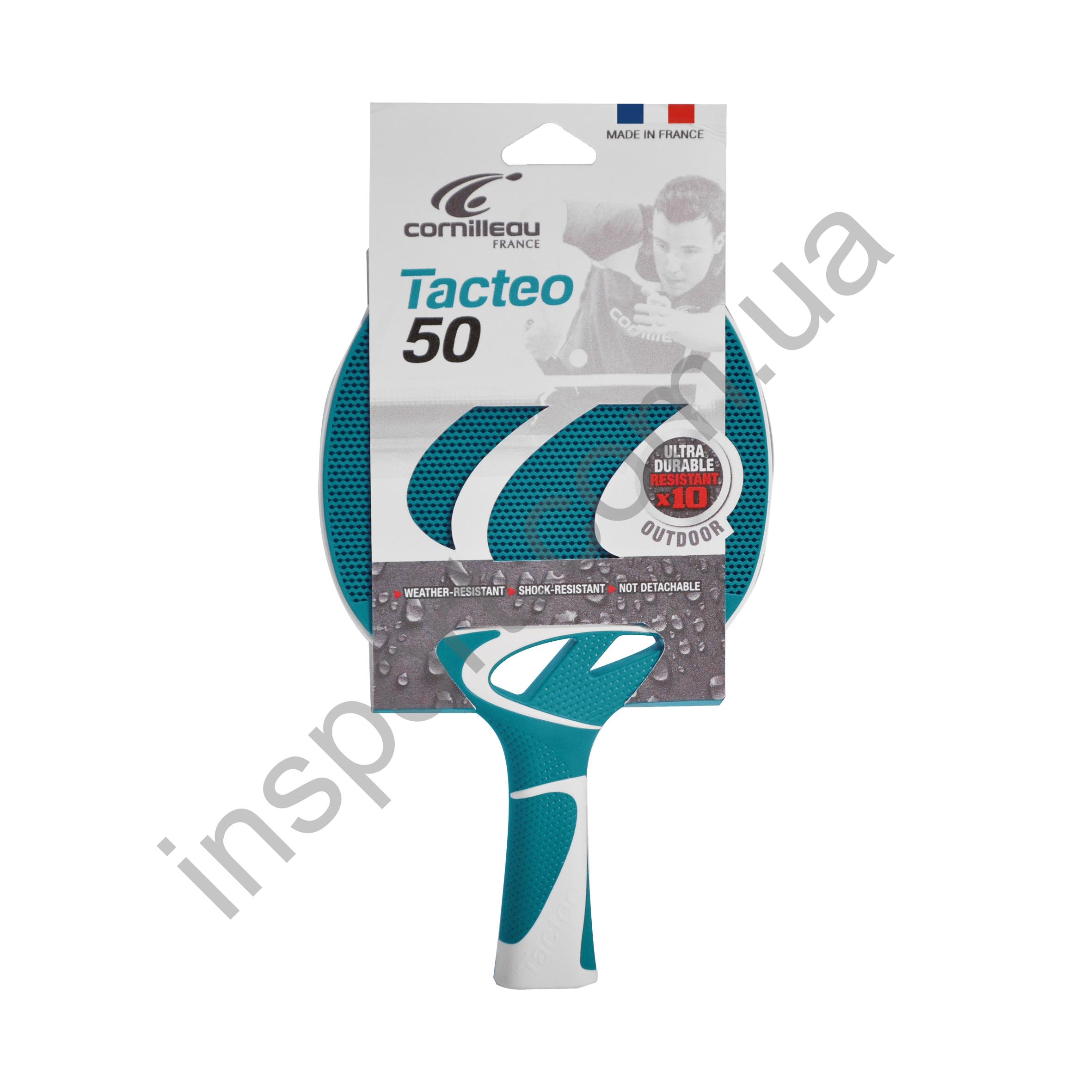 455405/455407/455408 Ракетка Cornilleau Tacteo 50 G3