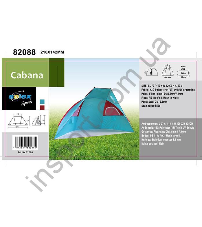 Палатка пляжная SOLEX BEACH CABANA 82088