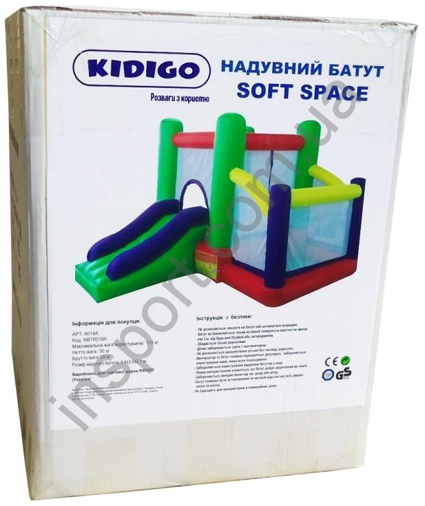 Надувной батут KIDIGO Soft Space NBT6019A