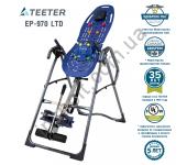 Инверсионный стол Teeter Hang Ups EP-970 LTD