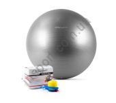 Мяч гимнастический серый 75 см. (Антиразрыв) Fitnessport GB-75