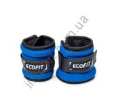 Утяжелители 1,5кг Ecofit MD1624