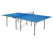 Теннисный стол Gk-1 синий без сетки