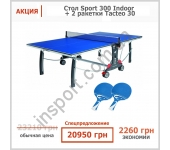 133900 Теннисный стол Cornilleau Sport 300 Indoor blue
