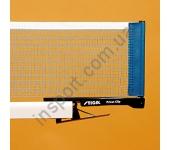 Сетка для настольного тенниса Stiga Privat Clip