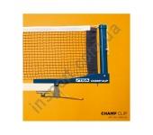 Сетка для настольного тенниса Stiga Champ Clip