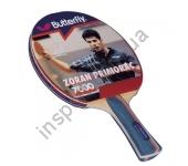 Теннисная ракетка Butterfly Zoran Primorac 7000