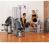 Фитнес станция Vectra Fitness On-Line 1650