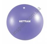 Мяч для йоги фиолетовый Kettler