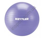 Гимнастический мяч Kettler 75 см