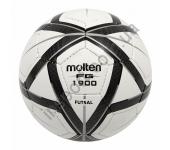 Футбольный мяч Molten F9G1900-KS