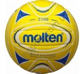 Мяч Molten V5B2500YB