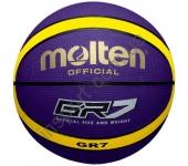 Баскетбольный мяч Molten BGR7-VY