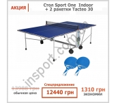 Стол Cornilleau Sport One Indoor