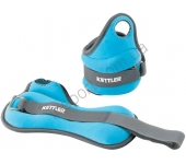 Утяжелитель для рук Kettler синий