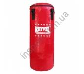 Мешок боксерский Reyvel PVC 900 SKU М117