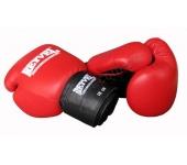 Перчатки боксерские REYVEL (кожа) 18 oz