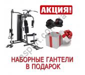 Фитнес станция Finnlo Autark 800