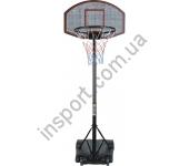 Баскетбольная стойка EnergyFIT GB-003 (детская)