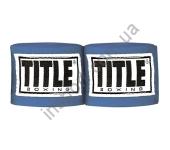 Боксерские бинты TITLE Boxing 120