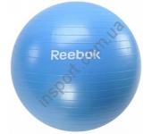 Мяч для фитнеса Reebok RAB-11017CY 75см (In-Atl)