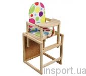 Детский стульчик-трансформер для кормления (сосна)