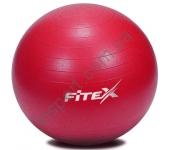 Мяч гимнастический Fitex с защитой от разрыва, 55 см MD1225-55
