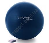 Гимнастический мяч с антиразрывной системой Proform, 65 см