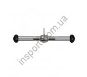 Ручка для тяги прямая InterAtletika E5-12 вращающаяся, 46 см