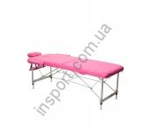 HY-2010-1.3 Массажный стол 2-х секционный (алюмин. рама) розовый