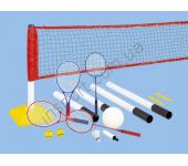 Набор 3 в 1 для бадминтона, воллейбола и тенниса Outdoor-Play JS-238A