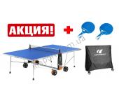 Теннисный стол Cornilleau CHALLENGER OUTDOOR Blue