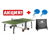 Теннисный стол Cornilleau Sport 300S Outdoor Green