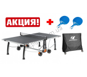 Теннисный стол Cornilleau Sport 300S Outdoor Grey