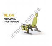 Сгибатель-разгибатель Brustyle XL 04