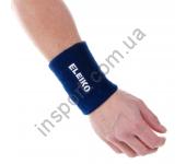 Кистевые лямки для поднятия гирь Eleiko 3000477
