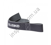 Лямки кожаные Eleiko 3000610-970