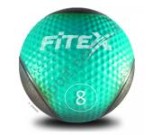Медбол Fitex MD1240-8, 8 кг